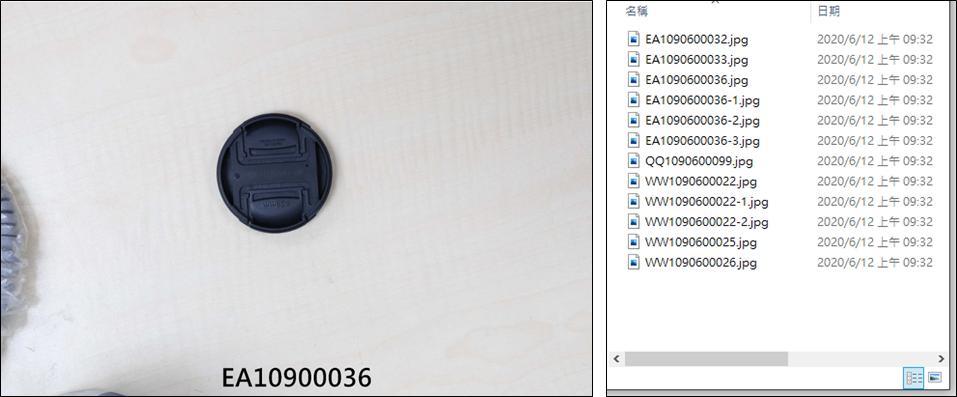 TPMS照片自動套入樣品編號